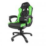 Καρέκλα Gaming Nitro 330 BLACK/GREEN ✔Δώρο Gaming Mousepad ✔Και σε εώς 12 Δόσεις