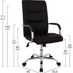 Καρέκλα Γραφείου Διευθυντική HM1044.11 Μαύρη Με Βάση Χρωμίου - ΜΕ ΠΙΣΤΩΤΙΚΗ ΣΕ ΕΩΣ 36 ΔΟΣΕΙΣ!!!