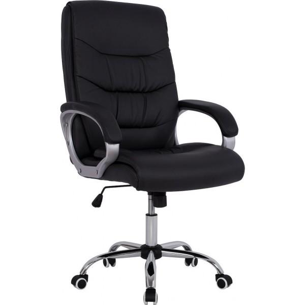 Καρέκλα Γραφείου Διευθυντική HM1087.01 Σε Μαύρο Χρώμα - ΜΕ ΠΙΣΤΩΤΙΚΗ ΣΕ ΕΩΣ 36 ΔΟΣΕΙΣ!!!