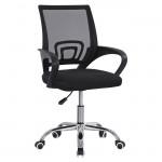 Καρέκλα Γραφείου HM1058.11 Με Πόδι Χρωμίου Bristone Μαύρη