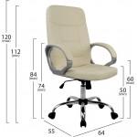 Καρέκλα Γραφείου Διευθυντική HM1024.08 Εκρού Με Πόδι Χρωμίου - ΜΕ ΠΙΣΤΩΤΙΚΗ ΣΕ ΕΩΣ 36 ΔΟΣΕΙΣ!!!