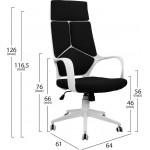 Καρέκλα Γραφείου HM1054.01 Μαύρη Με Σκελετό Λευκό - ΜΕ ΠΙΣΤΩΤΙΚΗ ΣΕ ΕΩΣ 36 ΔΟΣΕΙΣ!!!