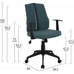 Καρέκλα Γραφείου HM1131.06 Με Μπλε Ύφασμα Και Μαύρο Σκελετό - ΜΕ ΠΙΣΤΩΤΙΚΗ ΣΕ ΕΩΣ 36 ΔΟΣΕΙΣ!!!