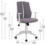 Καρέκλα Γραφείου HM1131.10 Με Γκρι Ύφασμα Και Λευκό Σκελετό - ΜΕ ΠΙΣΤΩΤΙΚΗ ΣΕ ΕΩΣ 36 ΔΟΣΕΙΣ!!!