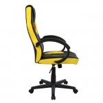 Homemarkt HM1078.11 (Black/Yellow)