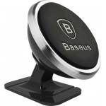 Baseus 360-degree Rotation (Silver)
