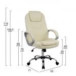 Καρέκλα Διευθυντική HOMEMARKT HM1025.08 (ΕΚΡΟΥ) - ΜΕ ΠΙΣΤΩΤΙΚΗ ΣΕ ΕΩΣ 36 ΔΟΣΕΙΣ!!!