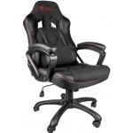 Καρέκλα Gaming Nitro 330 Black ✔Δώρο Gaming Mousepad ✔Και σε εώς 12 Δόσεις