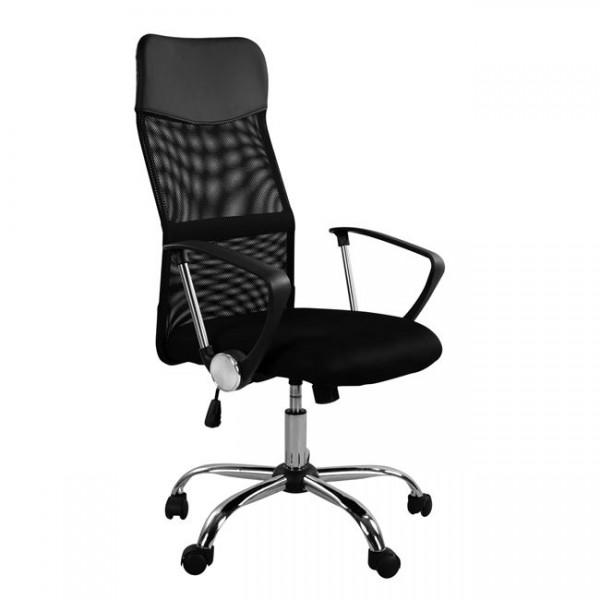 Καρέκλα Γραφείου HM1000.01 (Black) - ΜΕ ΠΙΣΤΩΤΙΚΗ ΣΕ ΕΩΣ 36 ΔΟΣΕΙΣ!!!
