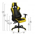 Homemarkt HM1056.11 (Black/Yellow)